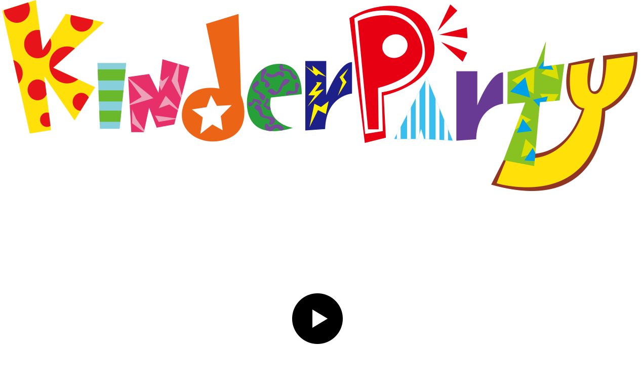 Kinder Party Join us!!! Kinder Party キンダーパーティとは?
