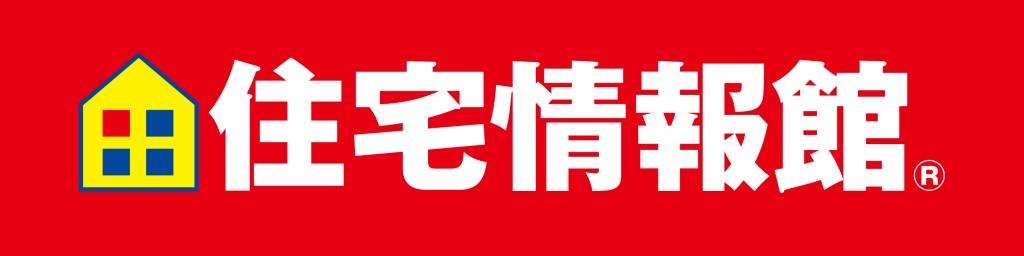 住宅情報館(株)ロゴ