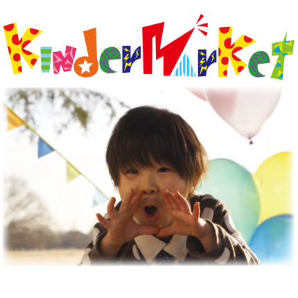 kinderkitchen