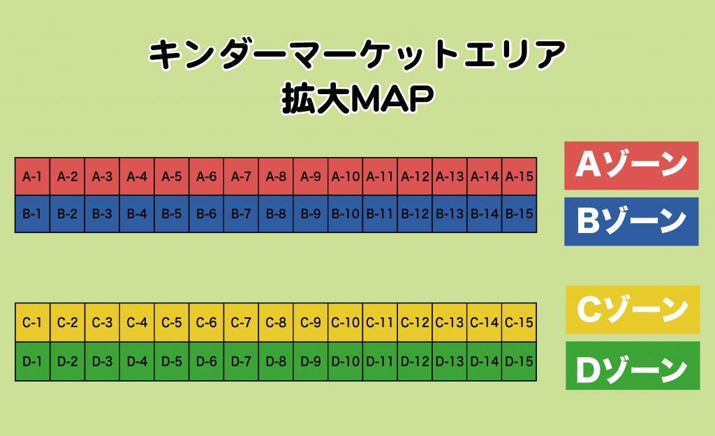 エリア拡大図(180)