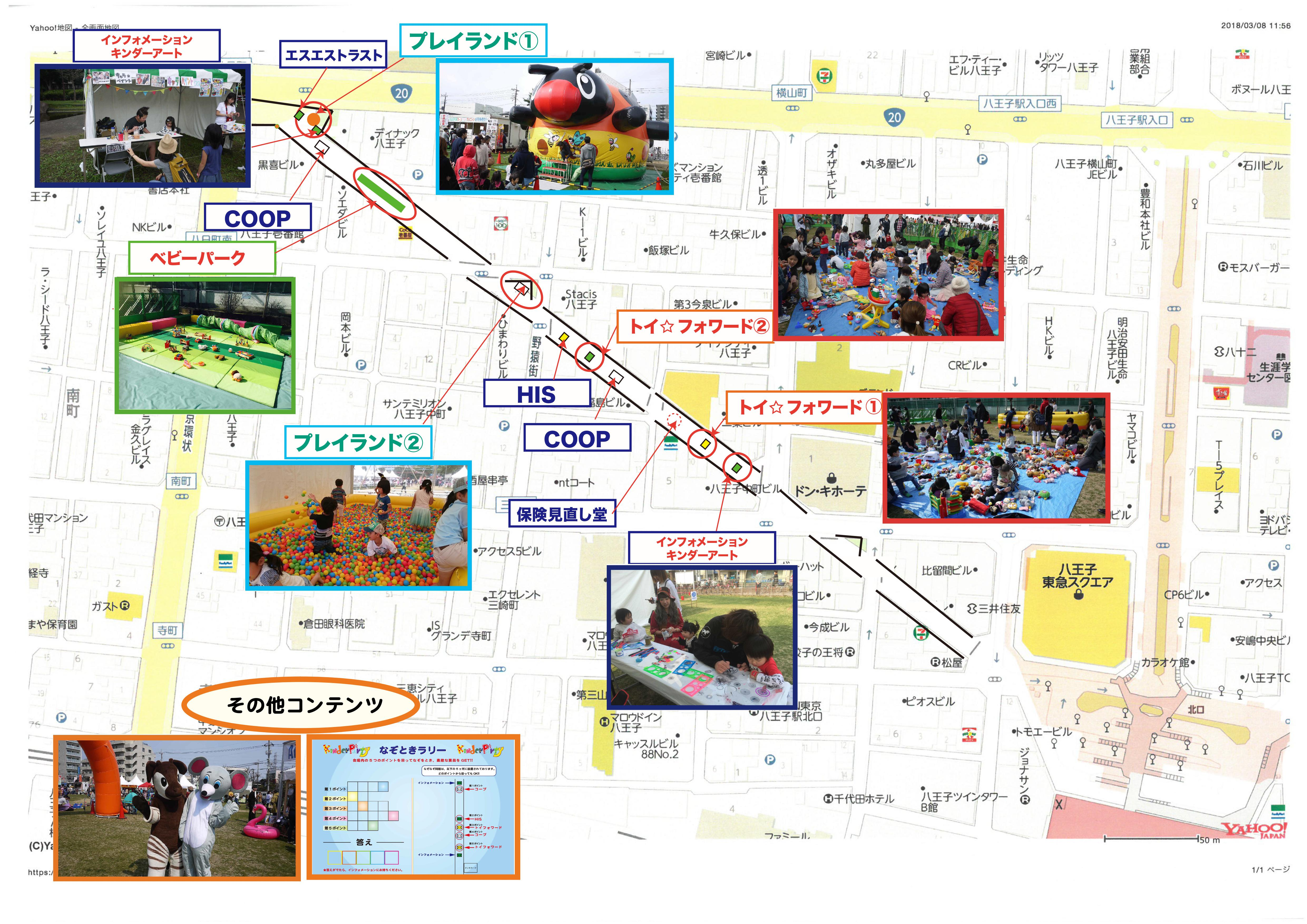 map_hachiojikinder